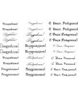 П003  Пленка декоративная