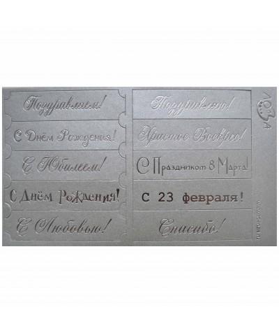 ВТ4015-С Шильдики