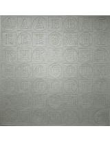 ВФ010-С Алфавит 2 серый фактурный