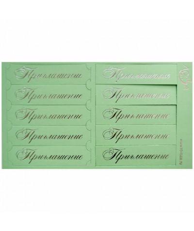 ВТ2013-С Шильдики