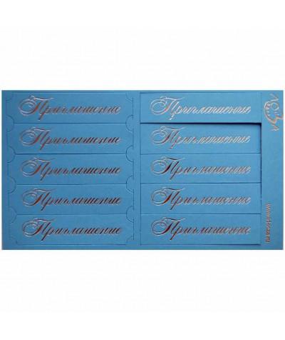 ВТ2012-С Шильдики