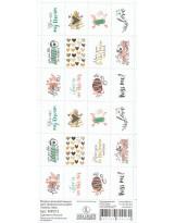 МР013 Набор декоративных марок для творчества