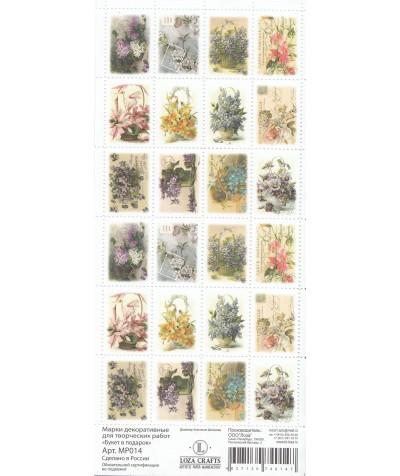 МР014 Набор декоративных марок для творчества