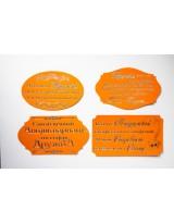 ВТ6010-С Набор вырубных фигурок с тиснением