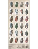 МР011 Набор декоративных марок для творчества
