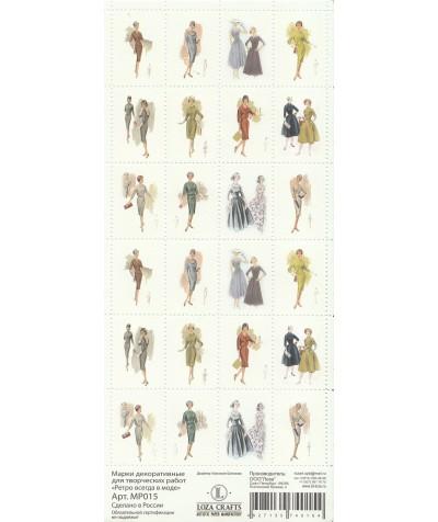 МР015 Набор декоративных марок для творчества