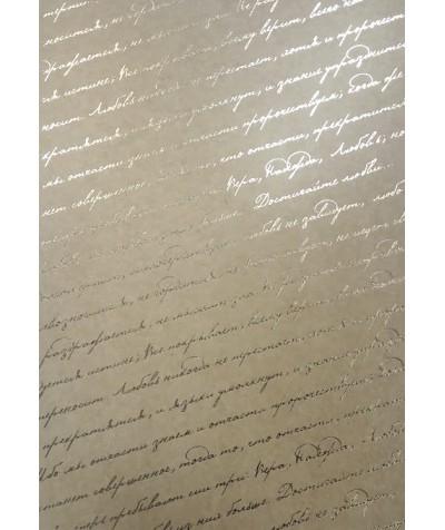 БТ005-33 Бумага Тиснение золотом